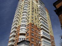 Rostov-on-Don, Krasnoarmeyskaya st, house 200/1. Apartment house