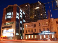 Rostov-on-Don, Krasnoarmeyskaya st, house 200. office building