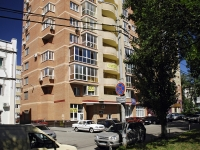 Rostov-on-Don, Krasnoarmeyskaya st, house 210. Apartment house