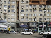 Rostov-on-Don, Krasnoarmeyskaya st, house 224. Apartment house