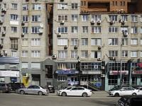 顿河畔罗斯托夫市, Krasnoarmeyskaya st, 房屋 224. 公寓楼