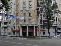 Rostov-on-Don, Krasnoarmeyskaya st, house 298. Apartment house