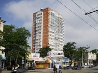 Rostov-on-Don, Lermontovskaya st, house 48. Apartment house