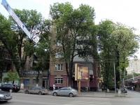 Rostov-on-Don, st Lermontovskaya, house 81. Apartment house