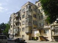 Rostov-on-Don, st Lermontovskaya, house 85. Apartment house
