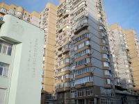 Rostov-on-Don, Lermontovskaya st, house 89. Apartment house