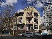 Rostov-on-Don, st Lermontovskaya, house 53. office building