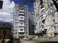 Rostov-on-Don, st Lermontovskaya, house 59/63. Apartment house