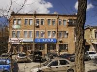 Rostov-on-Don, Lermontovskaya st, house 75. multi-purpose building
