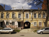 Rostov-on-Don, st Lermontovskaya, house 77. Apartment house