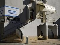 Ростов-на-Дону, улица Лермонтовская, дом 112. органы управления Федеральная налоговая служба РФ