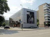 Rostov-on-Don, st Lermontovskaya, house 197. office building