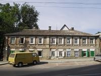 Rostov-on-Don, st Lermontovskaya, house 41. Apartment house