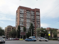 Rostov-on-Don, Moskovskaya st, house 1. Apartment house