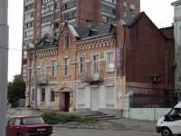 Rostov-on-Don, Moskovskaya st, house 7. office building