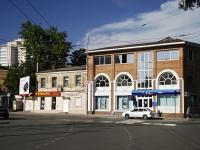 顿河畔罗斯托夫市, Moskovskaya st, 房屋 12. 公寓楼