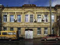 Rostov-on-Don, Moskovskaya st, house 13. Apartment house