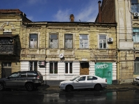 Rostov-on-Don, Moskovskaya st, house 15. Apartment house