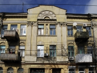 Rostov-on-Don, Moskovskaya st, house 17. Apartment house