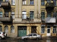 Ростов-на-Дону, Московская ул, дом 17