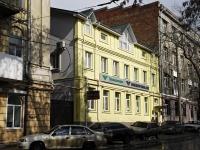 顿河畔罗斯托夫市, Moskovskaya st, 房屋 19. 银行