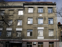 Rostov-on-Don, Moskovskaya st, house 21. office building