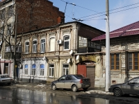 Rostov-on-Don, Moskovskaya st, house 23. Apartment house