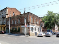 Rostov-on-Don, Moskovskaya st, house 32. Apartment house