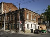 Rostov-on-Don, Moskovskaya st, house 32. Apartment house