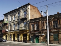 Rostov-on-Don, Moskovskaya st, house 34. Apartment house