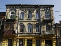 Rostov-on-Don, Moskovskaya st, house 34. Apartment house