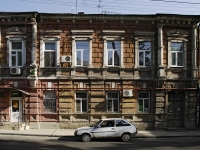 Rostov-on-Don, Moskovskaya st, house 38. Apartment house