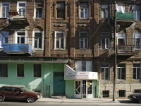 Ростов-на-Дону, улица Московская, дом 44. многоквартирный дом