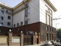 Ростов-на-Дону, Московская ул, дом 45