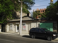 Rostov-on-Don, Moskovskaya st, house 46. office building