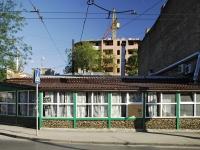 顿河畔罗斯托夫市, 咖啡馆/酒吧 Немец Перец Колбаса, Moskovskaya st, 房屋 48А