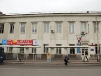 улица Московская, дом 49. училище №20