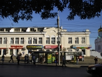 Rostov-on-Don, Moskovskaya st, house 52. store