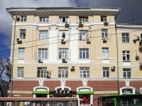 Rostov-on-Don, Moskovskaya st, house 53. multi-purpose building