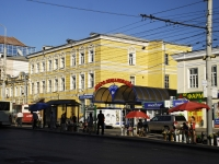 улица Московская, дом 56. лицей Профессиональный лицей модной одежды №21