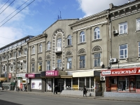 Rostov-on-Don, Moskovskaya st, house 57. Apartment house with a store on the ground-floor