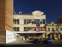 Ростов-на-Дону, улица Московская, дом 58. торговый центр