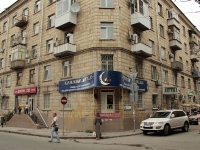 Rostov-on-Don, Moskovskaya st, house 61. Apartment house