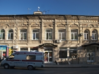 Rostov-on-Don, Moskovskaya st, house 64. Apartment house with a store on the ground-floor