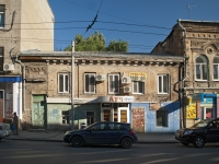 Rostov-on-Don, Moskovskaya st, house 66. Apartment house with a store on the ground-floor