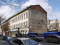 Rostov-on-Don, research institute Микробиологии и паразитологии, Moskovskaya st, house 67