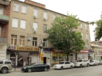 Rostov-on-Don, Moskovskaya st, house 68. multi-purpose building