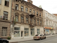 Rostov-on-Don, Moskovskaya st, house 69. building under reconstruction