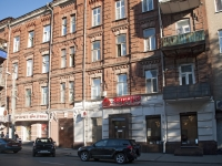 Rostov-on-Don, Moskovskaya st, house 70. Apartment house