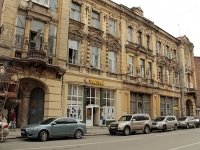 Rostov-on-Don, Moskovskaya st, house 72. Apartment house